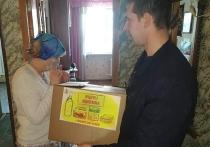 В Серпухове продолжают доставлять продуктовые наборы по адресной помощи