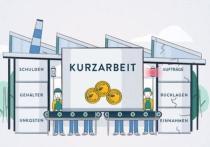 Почти полмиллиона немецких предприятий из-за пандемии и невозможности нормально работать подали заявки на получение работниками пособия Kurzarbeitergeld. СДПГ планирует, например, увеличить размер KUG до 80 % от «чистого» дохода и соответственно — до 87% для работников с детьми. Однако, по мнению социал-демократов, такое повышение должно коснуться только зарабатывающих до 3 000 евро в месяц