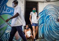 США цинично заблокировали китайскую помощь Кубе по коронавирусу