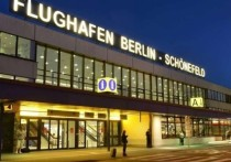 Германия: Чартерный вывозной рейс авиакомпании «Аэрофлот» по маршруту Берлин – Москва