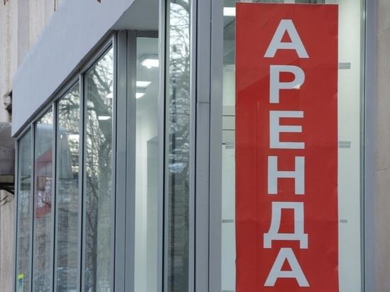 Собственникам, снижающим платы для арендаторов в Москве, пообещали льготы