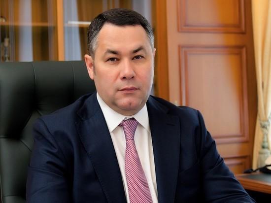 Губернатор Тверской области обращается к жителям: онлайн-трансляция
