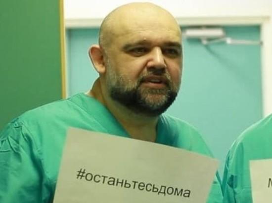 Собянин рассказал о состоянии больного коронавирусом Проценко