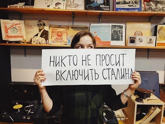 «Никто не просит включить Сталина». Хабаровские музеи поддержали скучающий флешмоб