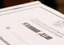 Два жителя Ярославля задержаны за ограбление старушки