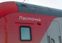 С 7 апреля частично отменяют «Ласточку» между Питером и Псковом