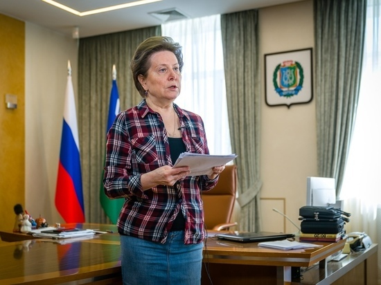 Губернатор Югры рассказала о штрафах за нарушение режима самоизоляции