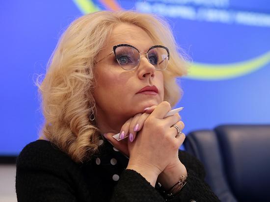 Голикова объяснила, почему власти приостановили вывоз россиян из-за рубежа