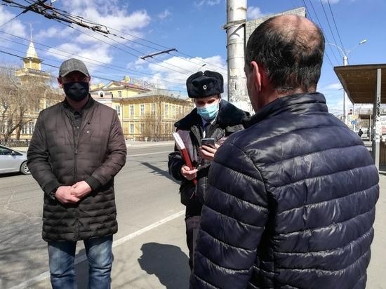 Власти и полиция Читы проверяют соблюдение режима изоляции на улицах
