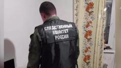 СК опубликовал кадры с места расстрела пяти человек под Рязанью
