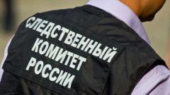 Появилось видео с места расстрела пятерых человек в Рязанской области