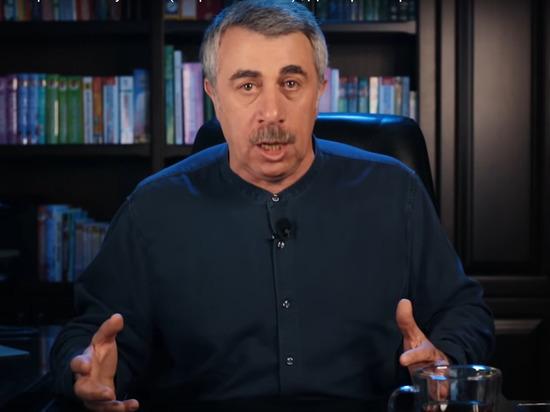 Доктор Комаровский рассказал, что будет делать, если заболеет коронавирусом