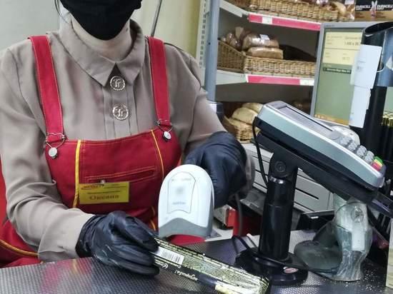 УФАС проверит цены при изоляции в магазинах Забайкалья