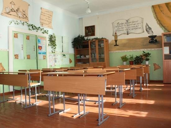 В отдаленных селах Забайкалья могут открыть школы во время изоляции