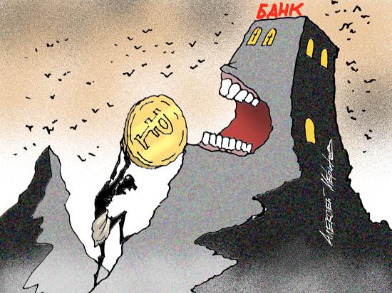 Коронавирус показал потребительское отношение банков к клиентам