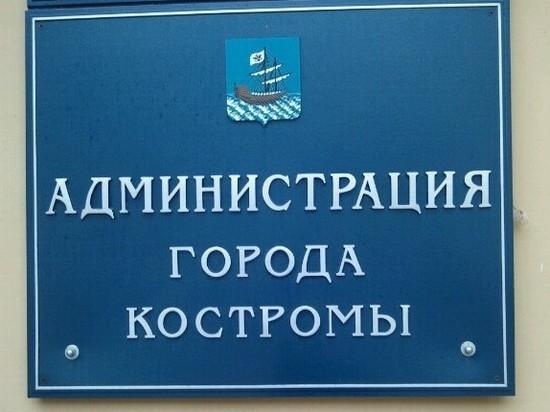 Кострома вновь осталась без главного архитектора — его уволили за нерасторопность