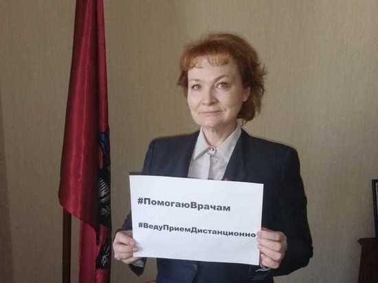 Депутат Мосгордумы Стебенкова заболела коронавирусом
