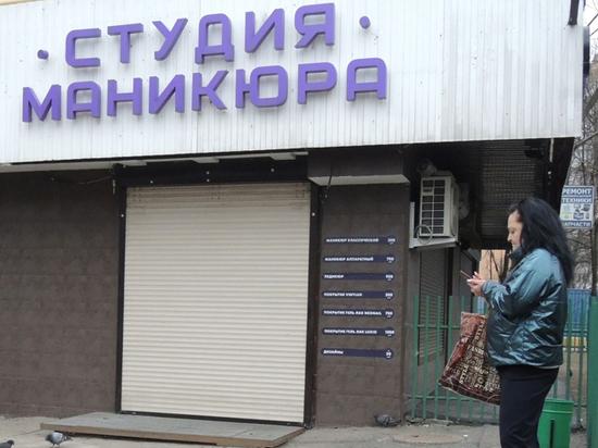 В Москве разрешили работать салонам красоты: массаж — да , маникюр — нет