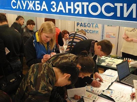 Уровень безработицы в Забайкалье вырос за неделю