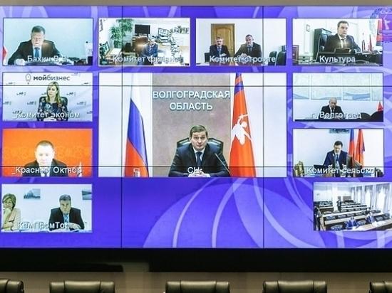 Все меры в Волгоградской области примут в зависимости от ситуации на местах