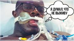 """""""Сильно повлилял на тело"""": переболевшие коронавирусом раскрыли ощущения"""