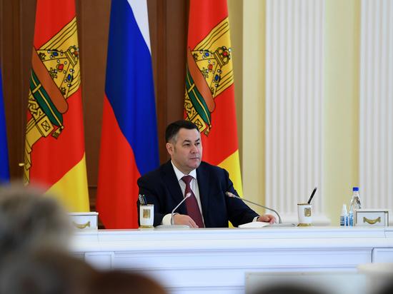 В Тверской области обсудили новые меры поддержки бизнеса