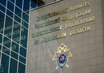 Пропавшего без вести жителя Подосиновца нашли убитым