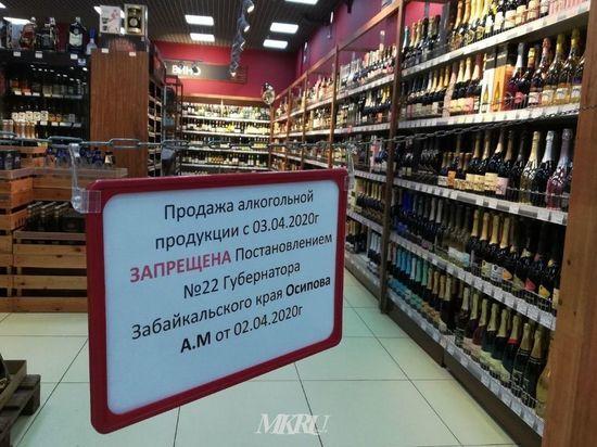 Осипов отменил «сухой закон» в Забайкалье