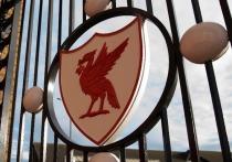 Правительство Великобритании объявило программу поддержки компаниям, вынужденным распустить сотрудников в отпуска из-за пандемии коронавируса. Государство пообещало выплачивать до 80 процентов заработной платы (не больше 2,5 тысяч фунтов в месяц), чтобы сохранить рабочие места. В это программу решил войти «Ливерпуль», один из самых богатых футбольных клубов Англии, претендующий на чемпионство. Легенды клуба называют это решение отвратительным.