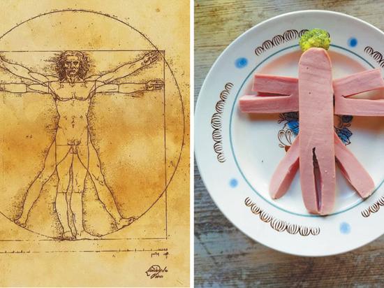 Шедевр Леонардо на изоизоляции скопировали сосиской