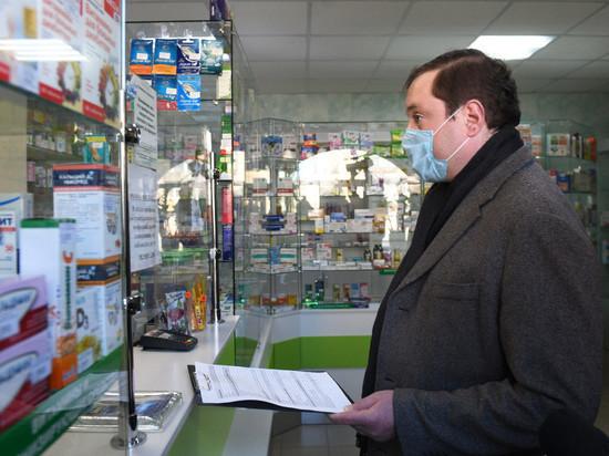 Хватает ли лекарств первой необходимости и масок жителям Гагарина