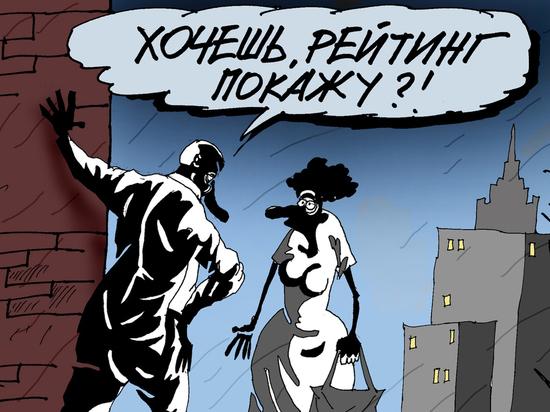 Выборы мэра Ржева: отряд не заметил потери