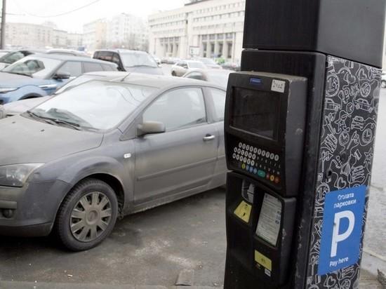 СПЧ призвал отменить платные парковки на время нерабочих дней
