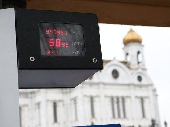 СМИ: правительство РФ может ограничить импорт бензина
