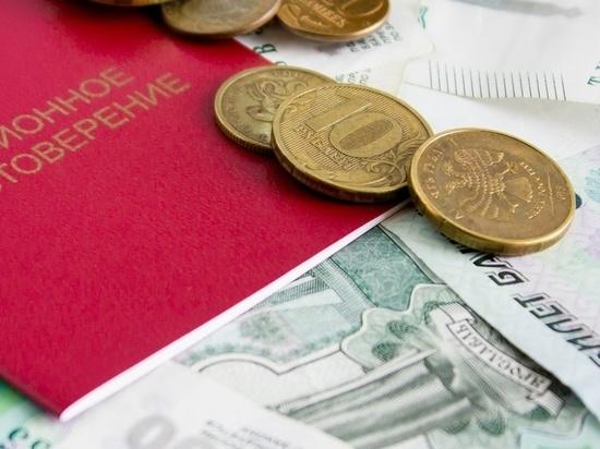 Жители Забайкалья в апреле получат пенсии досрочно