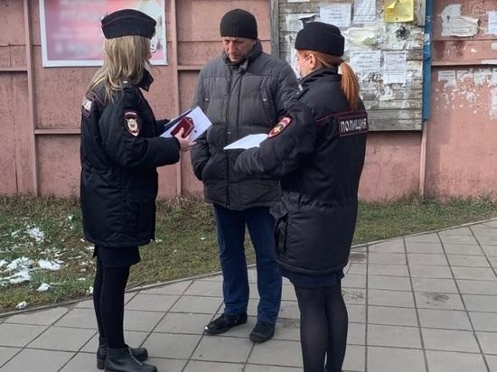 В Хакасии оштрафовали 45 граждан, вышедших из дома без причины