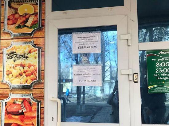 Мэр Новокузнецка провёл внеплановый рейд по объектам потребительского рынка в городе