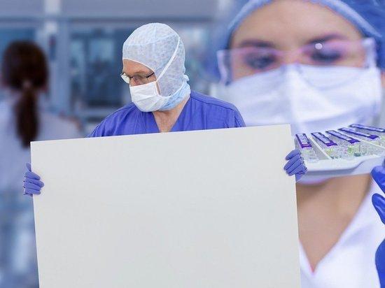 В Минздраве рассказали о готовности Нерчинска к борьбе с коронавирусом