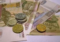 В Татарстане сотрудница «займа» оформила фиктивный кредит