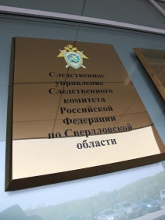 Депутата из Асбеста Наталью Крылову следствие подозревает в распространении фейков о коронавирусе