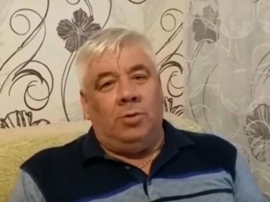 Кубанского бизнесмена, который проходит потерпевшим по делу бывшей жены Цеповяза, взяли по госзащиту