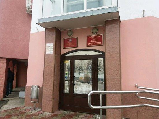 В Иванове центр занятости перешел на дистанционный режим работы