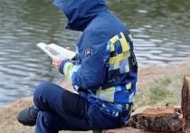 Россиянина оштрафовали на 15 тысяч за чтение на берегу пруда