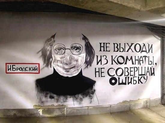 Ни слова о вирусе: в Черноземье продолжается иная  жизнь