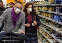 Карантин коронавируса: Какие продукты питания нужно иметь дома на случай экстренной ситуации