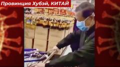 Китайцы скупили весь рис и масло: готовятся к новому карантину