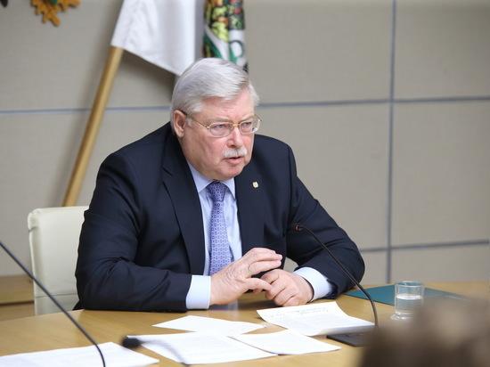 Губернатор Томской области вошел в состав правительственной комиссии по модернизации экономики