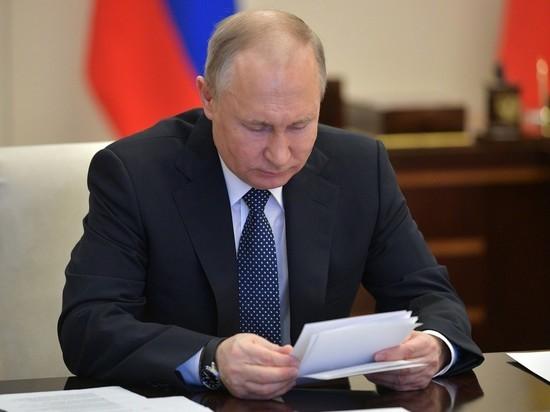 Путин получил от вирусологов прогноз по коронавирусу в России