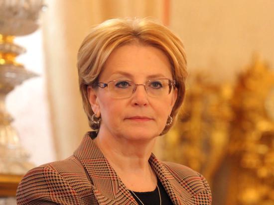 Скворцова назвала сроки выхода РФ на плато в ситуации с коронавирусом