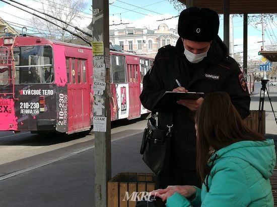 Правила соблюдения режима самоизоляции представили в Забайкалье